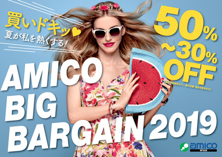 AMICO BIG BARGAIN 2019 POP.jpg