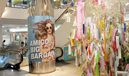 AMICO BIG BARGAIN 2019店内.jpg