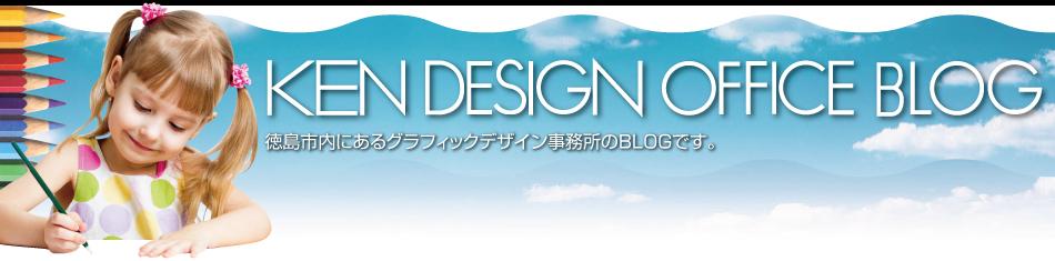 BLOG・TOP4.jpg