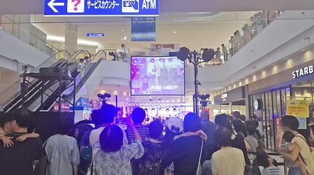 ゆめタウン01.jpg
