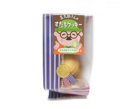 五九郎さんのすだちクッキー.jpg