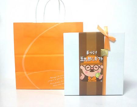 五九郎さんのすだちクッキーギフトセット.jpg