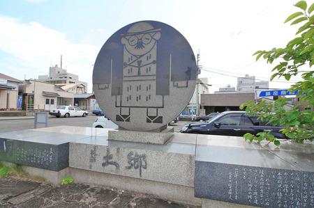 五九郎石碑.jpg