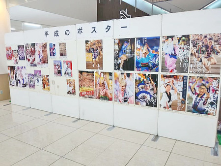 阿波踊りポスター展3.jpg