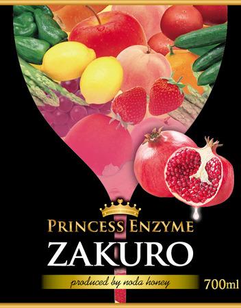 ZAKURO700.jpg