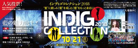indigo_11.jpg